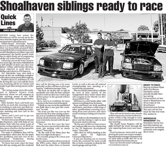 Shoalhaven siblings ready to race